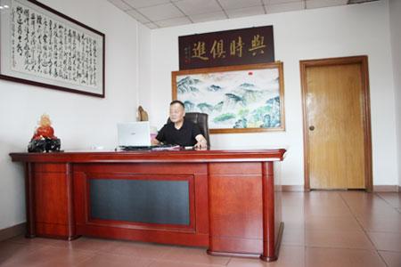 总经理室五x.jpg